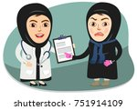 arab girl or woman visiting a... | Shutterstock .eps vector #751914109