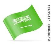 saudi arabia flag vector waving ...   Shutterstock .eps vector #751927681