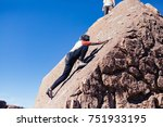 petite asian woman rock... | Shutterstock . vector #751933195