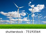 ecology   wind of change | Shutterstock . vector #75193564