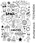 hand drawn space doodle set   Shutterstock .eps vector #751940404