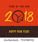 2018 year of the dog happy new... | Shutterstock .eps vector #751948741