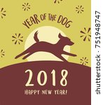 2018 year of the dog happy new...   Shutterstock .eps vector #751948747