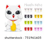 maneki neko   the waving cat... | Shutterstock .eps vector #751961605
