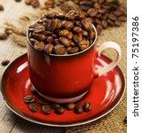 coffee | Shutterstock . vector #75197386