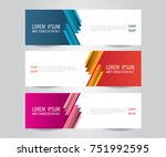 set of modern colorful banner... | Shutterstock .eps vector #751992595