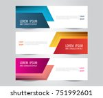 set of modern colorful banner... | Shutterstock .eps vector #751992601