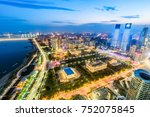 night view of modern chinese... | Shutterstock . vector #752075845
