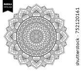 monochrome ethnic mandala... | Shutterstock .eps vector #752120161