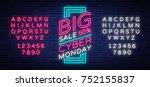 cyber monday vector banner in... | Shutterstock .eps vector #752155837