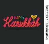 hanukkah greeting banner with... | Shutterstock .eps vector #752183851
