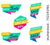 super sale  mega sale  weekend... | Shutterstock . vector #752191981