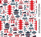 Travel Japanese Seamless Vecto...