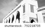 blur in iran  and old antique...   Shutterstock . vector #752218735
