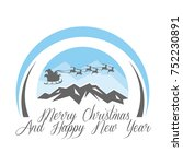 christmas icon | Shutterstock .eps vector #752230891