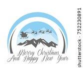 christmas icon | Shutterstock .eps vector #752230891