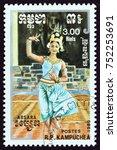 kampuchea   circa 1985  a stamp ... | Shutterstock . vector #752253691