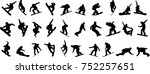 silhouette of a snowboarder... | Shutterstock .eps vector #752257651