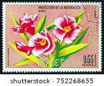equatorial guinea   circa 1976  ... | Shutterstock . vector #752268655