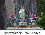 statue of guanyin | Shutterstock . vector #752342395