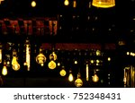 lump luxury art | Shutterstock . vector #752348431
