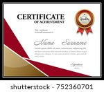 certificate template a4 size... | Shutterstock .eps vector #752360701