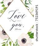 floral card design  white pink... | Shutterstock .eps vector #752369191