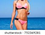 beautiful slim woman with long... | Shutterstock . vector #752369281