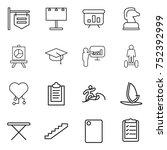 thin line icon set   shop... | Shutterstock .eps vector #752392999