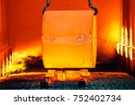 heat treatment of a metallic... | Shutterstock . vector #752402734