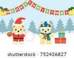 merry christmas bears cartoon | Shutterstock .eps vector #752426827