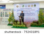Small photo of UDONTHANI THAILAND-March 18 2016: 29th Prime Minister of Thailand Prayut Chan-o-cha Presided over the publication of joint public and private sector consultative committee: JPPSCC