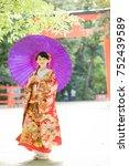 irouchikake kimono for japanese ...   Shutterstock . vector #752439589