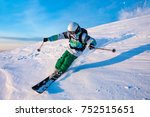 good skiing in the snowy... | Shutterstock . vector #752515651