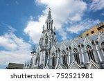 la ermita church in cali ... | Shutterstock . vector #752521981