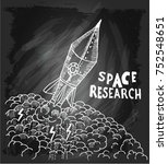 space research  sketch | Shutterstock .eps vector #752548651