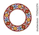 round traditional ukrainian... | Shutterstock .eps vector #752561374
