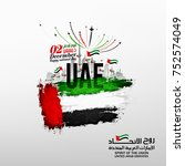 united arab emirates national... | Shutterstock .eps vector #752574049