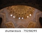 Architecture detail of Alhambra - stock photo