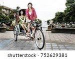 two chinese friends on a... | Shutterstock . vector #752629381