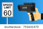 handheld speed radar lidar... | Shutterstock .eps vector #752631475