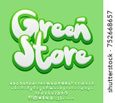 vector eco poster green store.... | Shutterstock .eps vector #752668657
