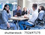group of a young business... | Shutterstock . vector #752697175