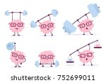 very strong cartoon brain... | Shutterstock .eps vector #752699011