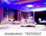 vip party gala dinner | Shutterstock . vector #752724127