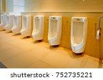 row of outdoor urinals men... | Shutterstock . vector #752735221