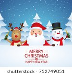 christmas companions with... | Shutterstock .eps vector #752749051