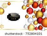 holiday background with... | Shutterstock .eps vector #752804101