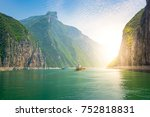 ships on the yangtze river ... | Shutterstock . vector #752818831