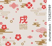 chinese new year greeting card...   Shutterstock .eps vector #752825989